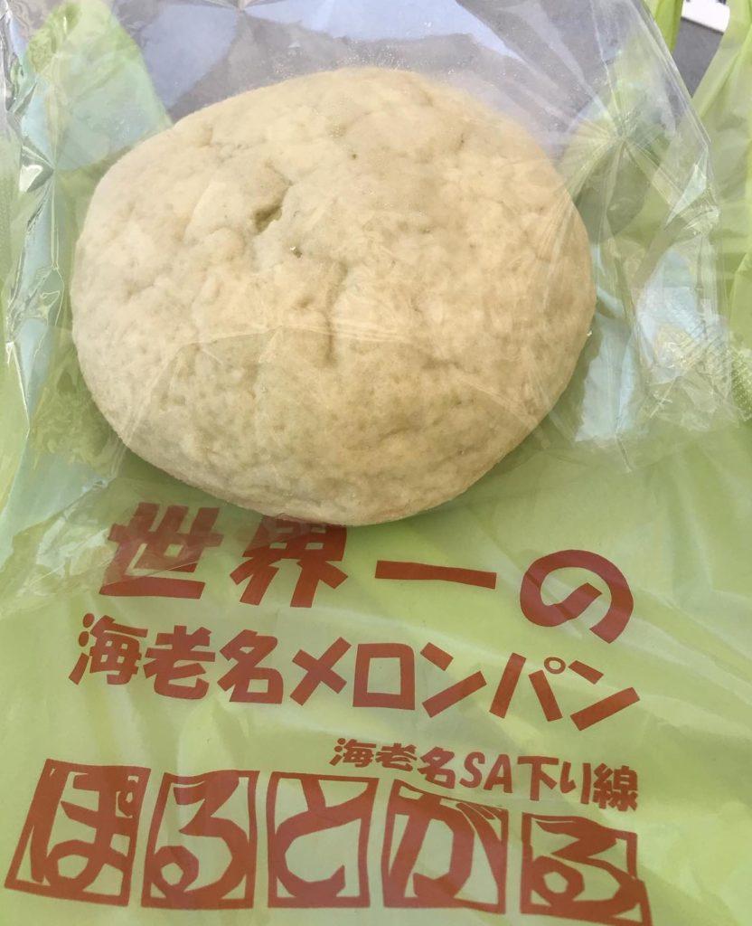 海老名SAメロンパン