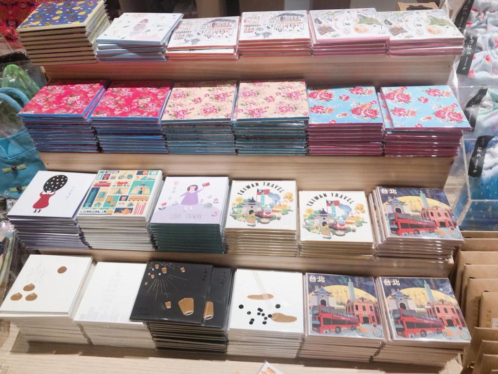 台湾土産 あぶらとり紙