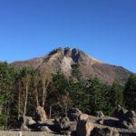 【秋山】日光白根山 平日日帰り登山