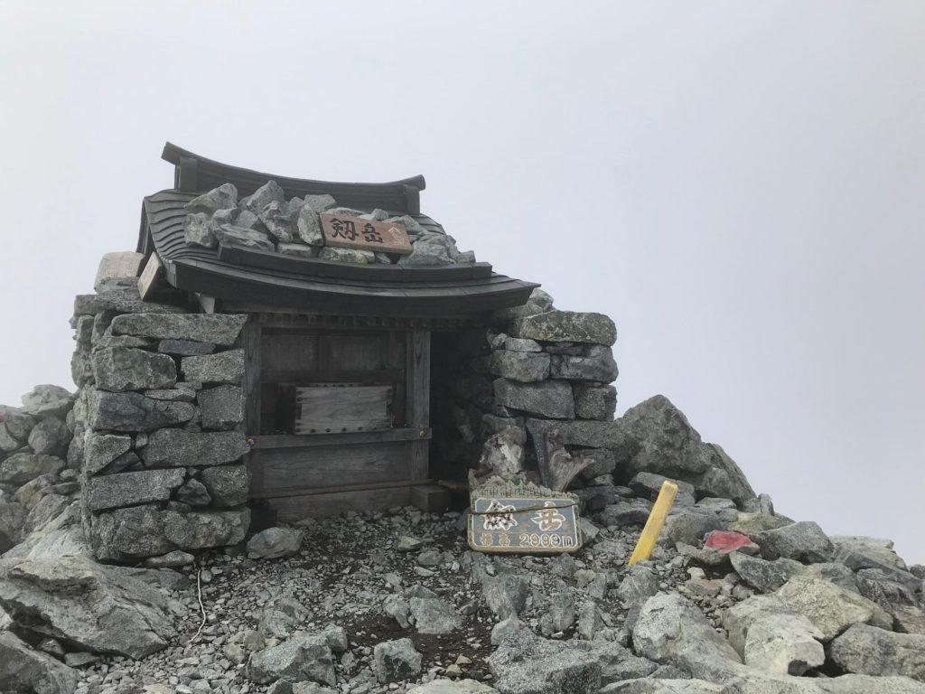 剱岳 山頂