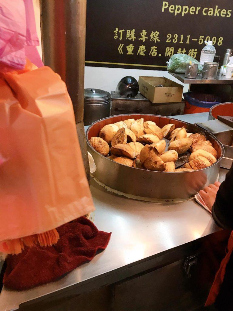台湾 胡椒餅