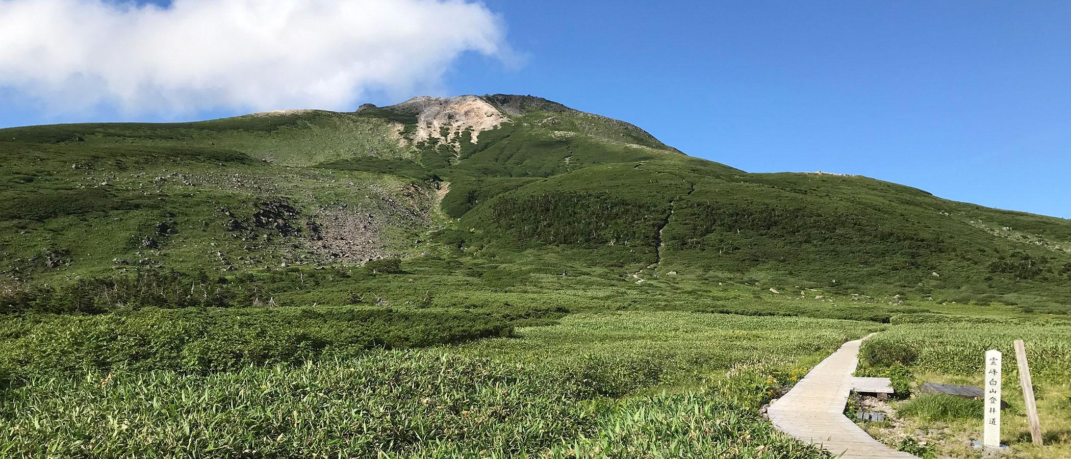 日本の山-白山