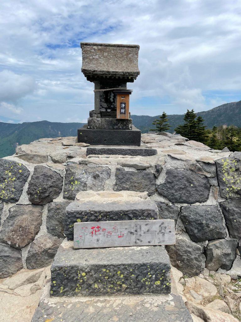 根子岳&四阿山
