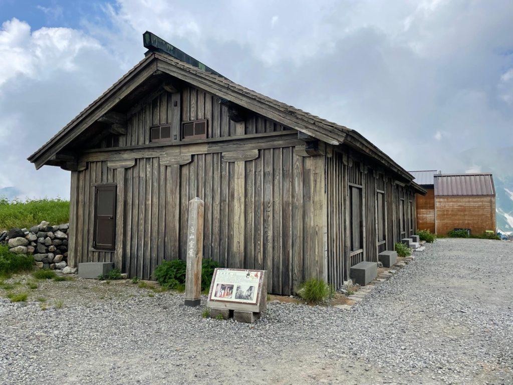 雷鳥沢キャンプ場テント泊-最古の山小屋